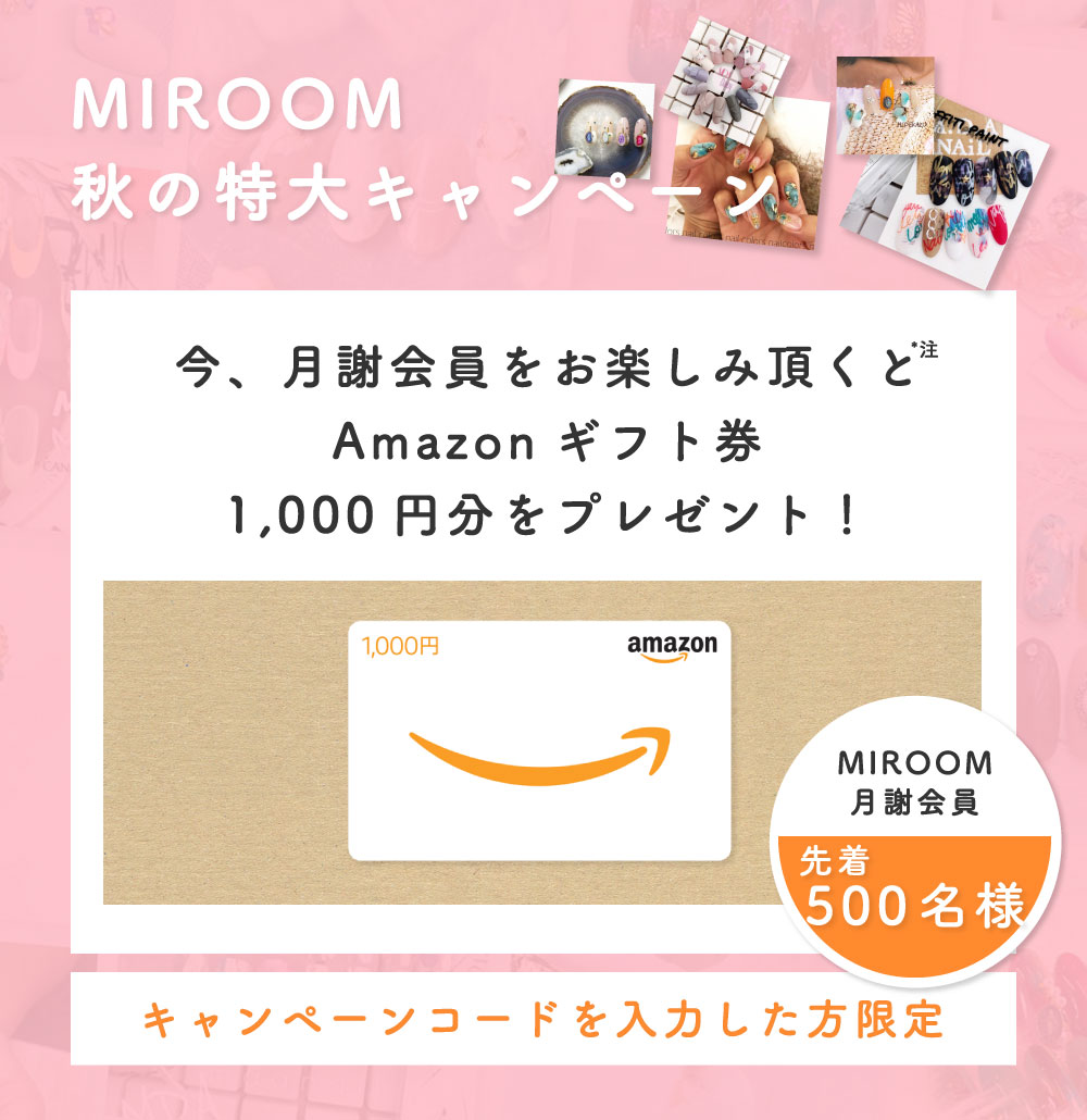 Amazon campaign cover sp