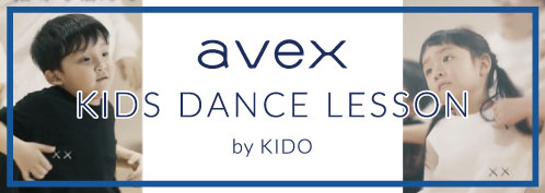 Avex banner mini