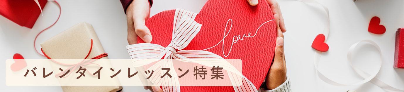 Banner feature valentine ja