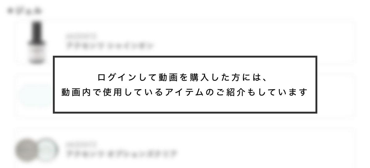 Blur tool jp
