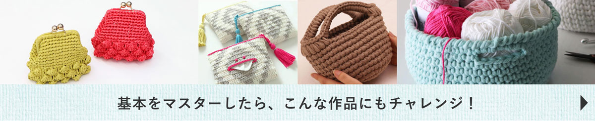 Knitting master link