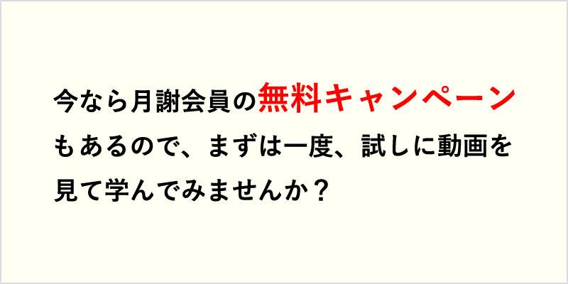 Nailbook lp slide 5
