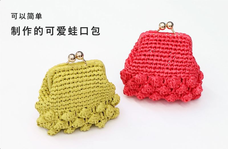 Pouch top cn