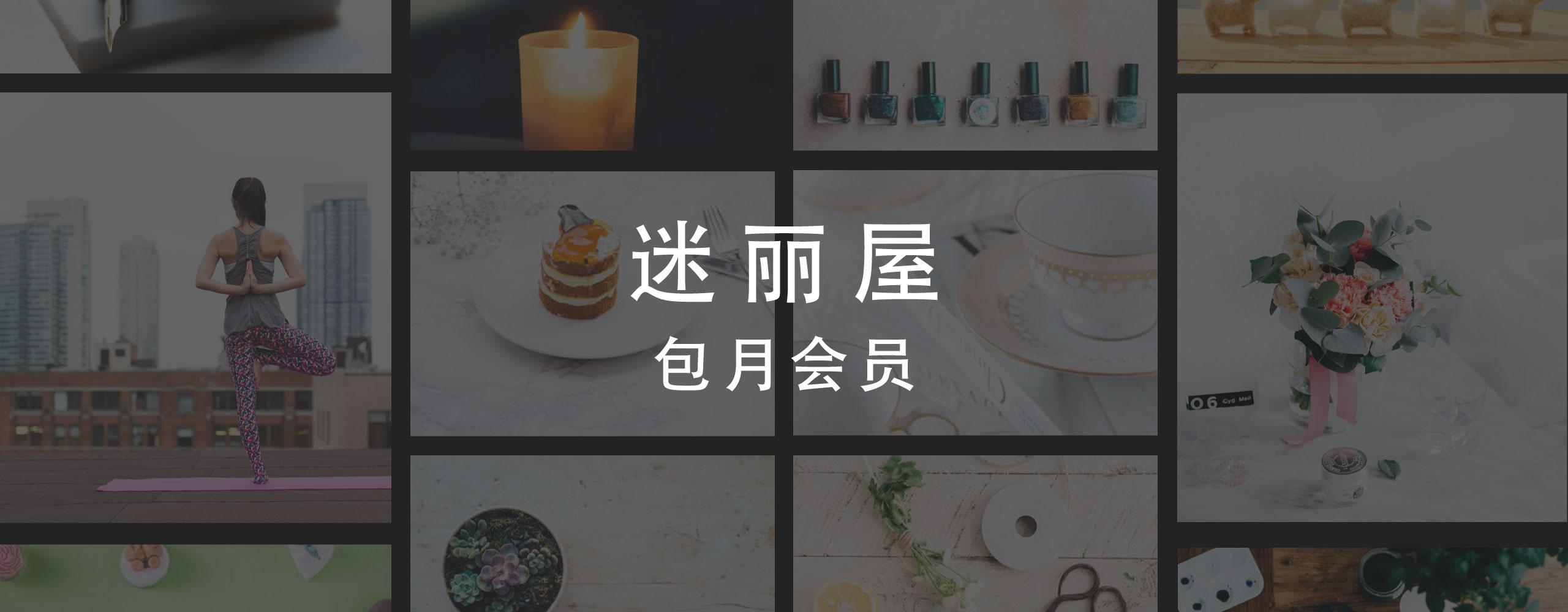 Premium top pc cn