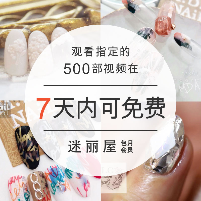 Square banner subscription cn