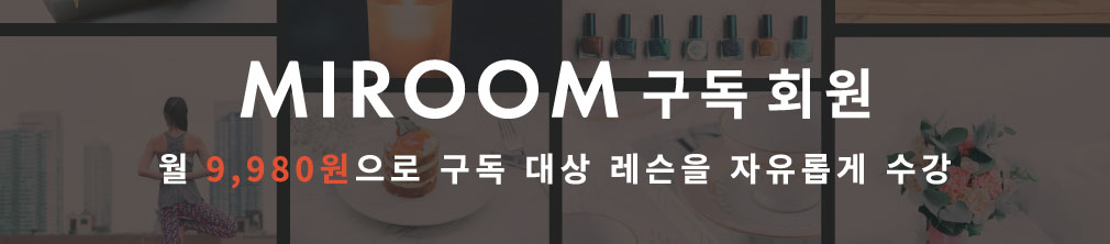 Subscription banner mini ko