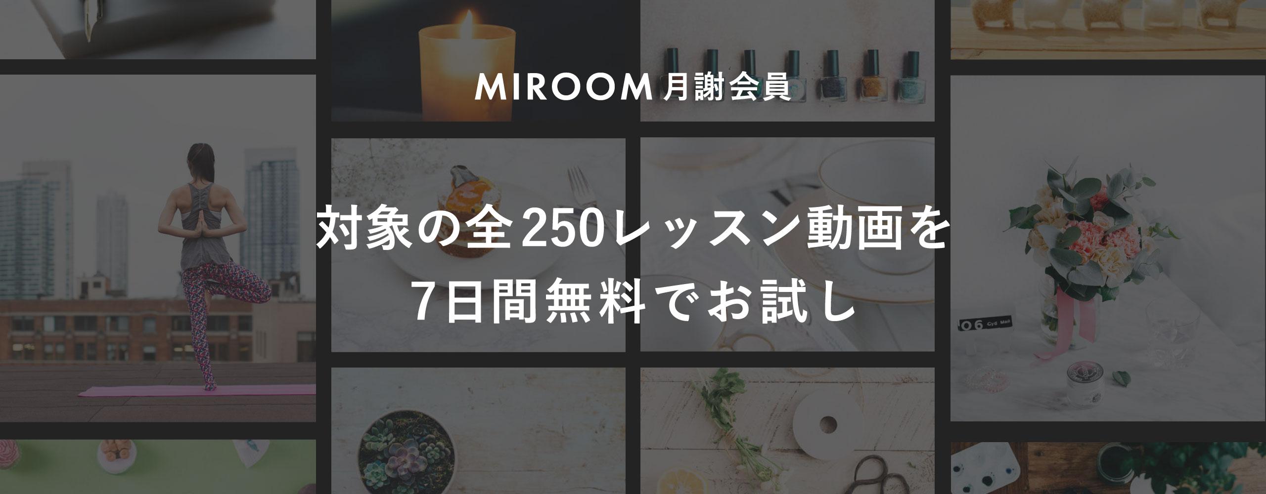 Premium top 2 free 7days