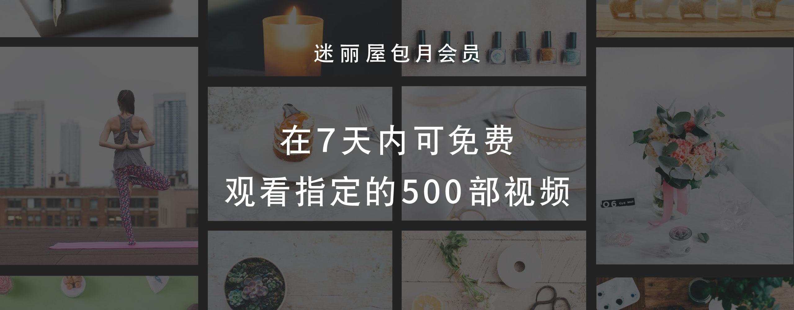 Premium top 2 free 7days cn