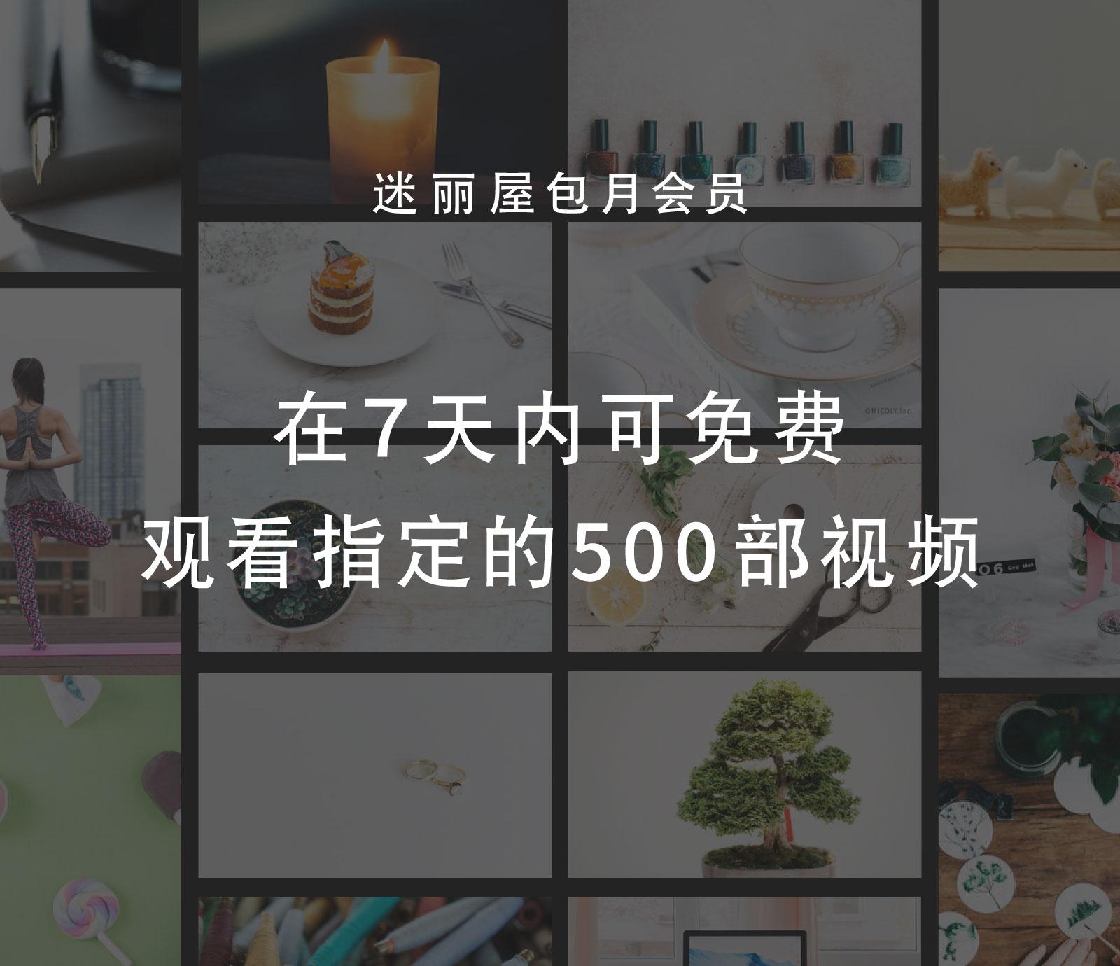 Premium top sp2 free 7days cn