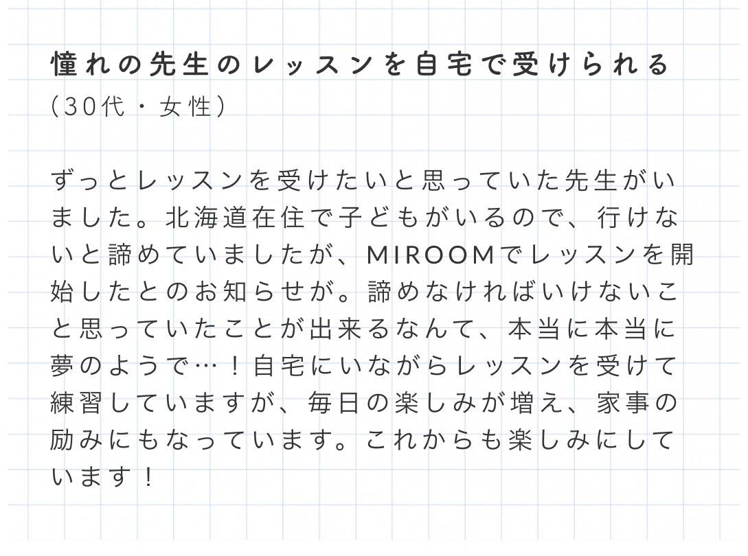 Voice 02