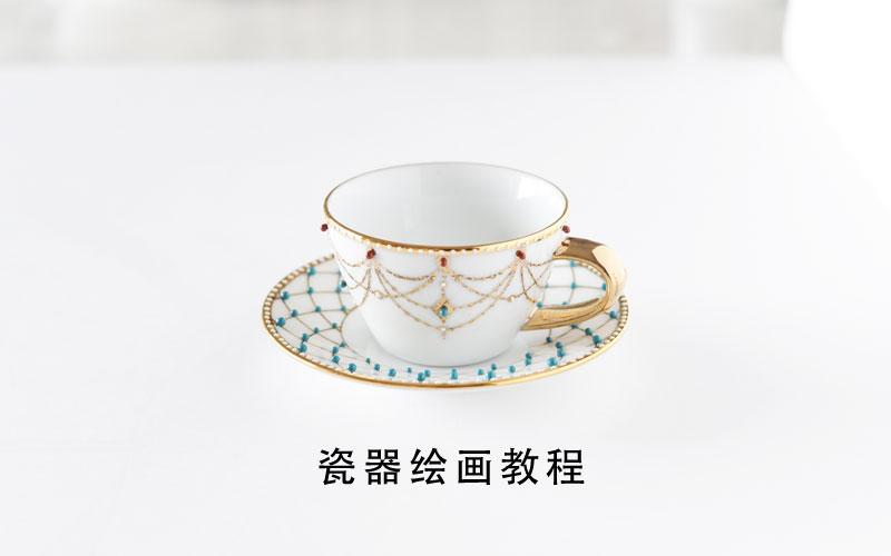 Top banner 003 zh cn
