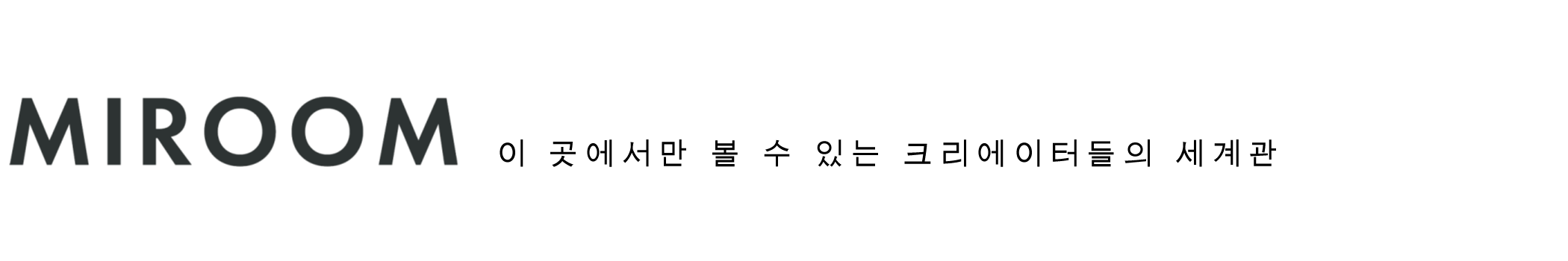 Top service logo ko